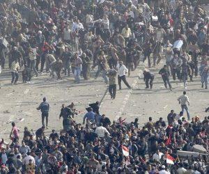 ناآرامی های اخیر عراق