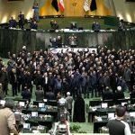 نخستین سهفوریتی تاریخ پارلمان ایران