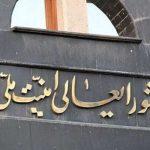 آمریکا از تبعات ترور قاسم سلیمانی رهایی نخواهد یافت