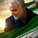 اسطوره همیشه ماندگار تاریخ ایران