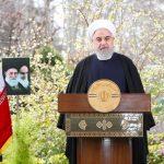 پیام نوروزی دکتر روحانی