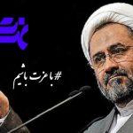 مشکلی که احمدینژاد با من داشت با آقای محسنیاژهای هم داشت